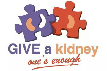 What can we do about half-a-million people on dialysis? DONATE a kidney!